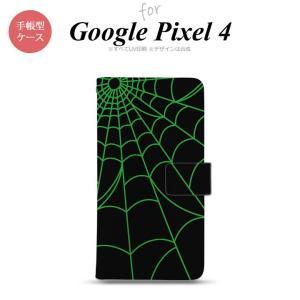 Google Pixel 4 手帳型 スマホケース カバー 蜘蛛 巣 緑 nk-004s-px4-d...