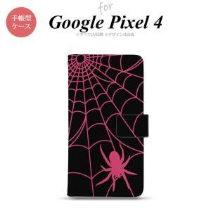 Google Pixel 4 手帳型 スマホケース カバー 蜘蛛 巣 ピンク nk-004s-px4...