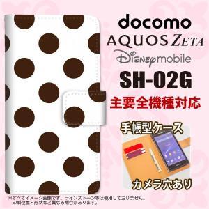 手帳型 ケース SH-02G スマホ カバー AQUOS ZETA アクオス ドット・水玉 茶 nk-004s-sh02g-dr002 nk117