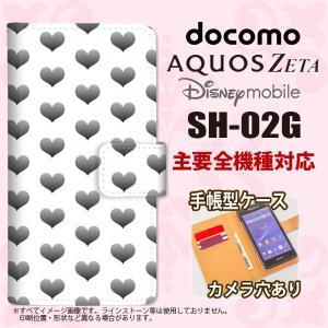 手帳型 ケース SH-02G スマホ カバー AQUOS ZETA アクオス ハート グレー nk-004s-sh02g-dr016 nk117
