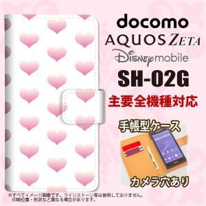 手帳型 ケース SH-02G スマホ カバー AQUOS ZETA アクオス ハート ピンク nk-004s-sh02g-dr018 nk117