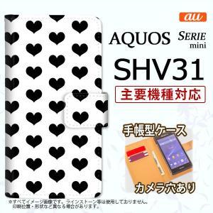 手帳型 ケース SHV31 スマホ カバー AQUOS SERIE MINI アクオス ハート 黒 nk-004s-shv31-dr015|nk117
