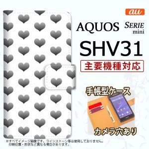 手帳型 ケース SHV31 スマホ カバー AQUOS SERIE MINI アクオス ハート グレー nk-004s-shv31-dr016|nk117