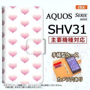 手帳型 ケース SHV31 スマホ カバー AQUOS SERIE MINI アクオス ハート ピンク nk-004s-shv31-dr018|nk117