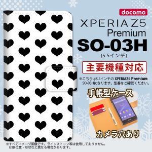 手帳型 ケース SO-03H スマホ カバー Xperia Z5 Premium エクスペリア ハート 黒 nk-004s-so03h-dr015|nk117