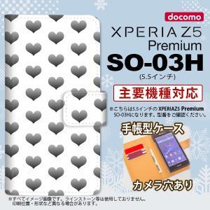 手帳型 ケース SO-03H スマホ カバー Xperia Z5 Premium エクスペリア ハート グレー nk-004s-so03h-dr016|nk117