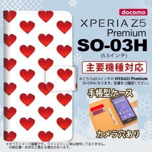 手帳型 ケース SO-03H スマホ カバー Xperia Z5 Premium エクスペリア ハート 赤 nk-004s-so03h-dr017|nk117