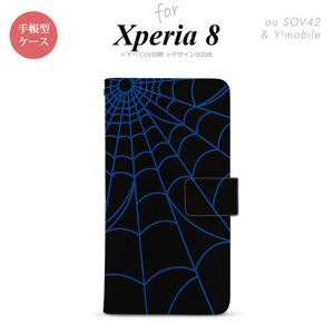 SOV42 Xperia 8 手帳型 スマホケース カバー 蜘蛛 巣 青 nk-004s-xp8-d...