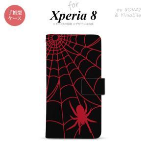 SOV42 Xperia 8 手帳型 スマホケース カバー 蜘蛛 巣 赤 nk-004s-xp8-d...