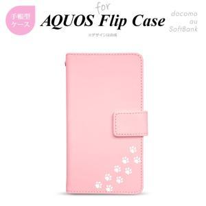 AQUOS シリーズ 手帳型 R(SH-03J SHV39 604SH) SH-04H 506SH 他 スマホケース アクオス 主要機種対応 猫(足跡) ピンク nk-006-aq-p221|nk117