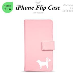 iPhone 対応 手帳型スマホケース iPhoneX iPhone8 iPhone7 6s SE 5s 他 アイフォン 主要機種対応 柴犬 ピンク nk-006-ip-p215|nk117