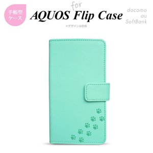 AQUOS 対応 手帳型スマホケース R(SH-03J SHV39 604SH) SH-04H 506SH 他 アクオス 主要機種対応 猫(足跡) ライトブルー nk-007-aq-p221 nk117