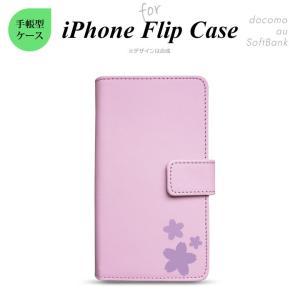 iPhone 対応 手帳型スマホケース iPhoneX iPhone8 iPhone7 6s SE 5s 他 アイフォン 主要機種対応 花柄・サクラ パープル nk-010-ip-p159|nk117