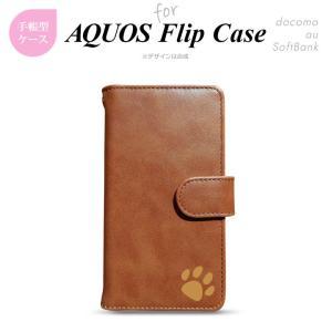 AQUOS 対応 手帳型スマホケース R(SH-03J SHV39 604SH) SH-04H 506SH 他 アクオス 主要機種対応 猫足跡 ブラウン nk-011-aq-p175 nk117