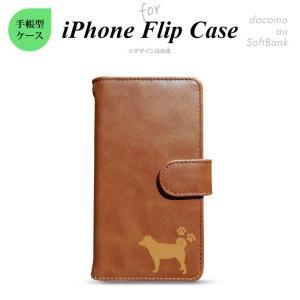 iPhone 対応 手帳型スマホケース iPhoneX iPhone8 iPhone7 6s SE 5s 他 アイフォン 主要機種対応 柴犬 ブラウン nk-011-ip-p215|nk117