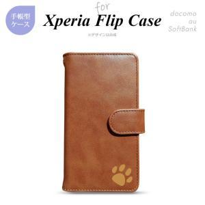 Xperia シリーズ 手帳型 SO-04J XZ Premium XZs SO-02J SOV35 他 スマホケース エクスペリア 主要機種対応 猫足跡 ブラウン nk-011-xp-p175 nk117