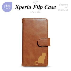 Xperia シリーズ 手帳型 SO-04J XZ Premium XZs SO-02J SOV35 他 スマホケース エクスペリア 主要機種対応 猫C ブラウン nk-011-xp-p182|nk117