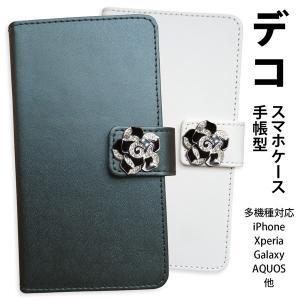 手帳型 スマホカバーケース iPhone AQUOS XPERIA ARROWS GALAXY 他 バラ ホワイト/ブラック nk-013-dc001|nk117