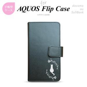 AQUOS シリーズ 手帳型 R(SH-03J SHV39 604SH) SH-04H 506SH 他 スマホケース アクオス 主要機種対応 猫と薔薇B ブラック nk-015-aq-p177|nk117