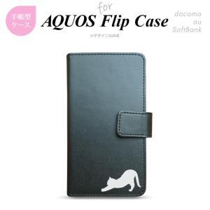 AQUOS 対応 手帳型スマホケース R(SH-03J SHV39 604SH) SH-04H 506SH 他 アクオス 主要機種対応 猫(背伸び) ブラック nk-015-aq-p218 nk117