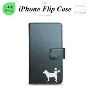iPhone 対応 手帳型スマホケース iPhoneX iPhone8 iPhone7 6s SE 5s 他 アイフォン 主要機種対応 柴犬 ブラック nk-015-ip-p215|nk117