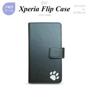 Xperia シリーズ 手帳型 XZs(SO-03J SOV35 602SO) SO-04H 02H 他 スマホケース エクスペリア 主要機種対応 猫足跡 ブラック nk-015-xp-p175 nk117