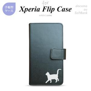 Xperia シリーズ 手帳型 XZs(SO-03J SOV35 602SO) SO-04H 02H 他 スマホケース エクスペリア 主要機種対応 猫(歩き) ブラック nk-015-xp-p216 nk117