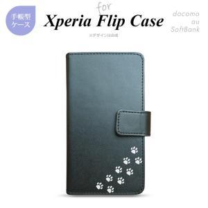 Xperia シリーズ 手帳型 XZs(SO-03J SOV35 602SO) SO-04H 02H 他 スマホケース エクスペリア 主要機種対応 猫(足跡) ブラック nk-015-xp-p221 nk117