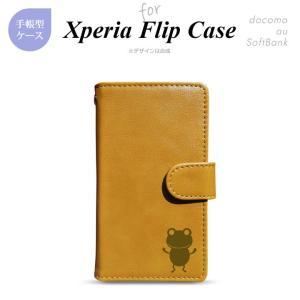 Xperia シリーズ 手帳型 SO-04J XZ Premium XZs SO-02J SOV35 他 スマホケース エクスペリア 主要機種対応 かえる カーキ nk-019-xp-p173 nk117