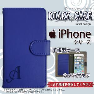 iPhone 対応 手帳型スマホケース iPhone8 iPhone7 6/6s SE 5s 他 アイフォン 対応 イニシャル ブルー nk-034-ip-ini|nk117