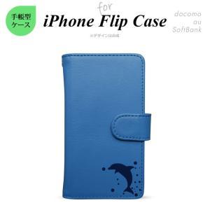 iPhone シリーズ 手帳型 iPhone7 iPhone6/6s SE 5s 他 スマホケース アイフォン 対応 イルカ ブルー nk-034-ip-p223|nk117