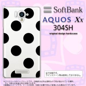 304SH スマホカバー AQUOS Xx 304SH ケース アクオス Xx ドット・水玉 黒 nk-304sh-001|nk117