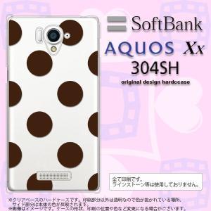 304SH スマホカバー AQUOS Xx 304SH ケース アクオス Xx ドット・水玉 茶 nk-304sh-002|nk117