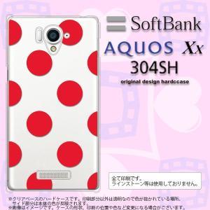 304SH スマホカバー AQUOS Xx 304SH ケース アクオス Xx ドット・水玉 赤 nk-304sh-003|nk117