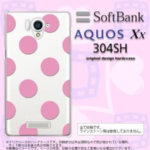304SH スマホカバー AQUOS Xx 304SH ケース アクオス Xx ドット・水玉 ピンク nk-304sh-004|nk117