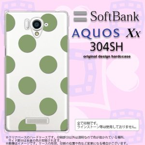 304SH スマホカバー AQUOS Xx 304SH ケース アクオス Xx ドット・水玉 緑 nk-304sh-008|nk117