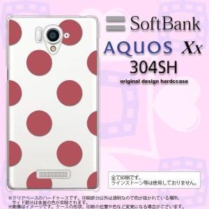 304SH スマホカバー AQUOS Xx 304SH ケース アクオス Xx ドット・水玉 サーモンピンク nk-304sh-009|nk117