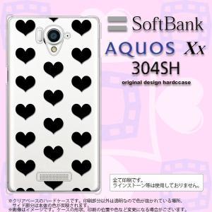 304SH スマホカバー AQUOS Xx 304SH ケース アクオス Xx ハート 黒 nk-304sh-015|nk117
