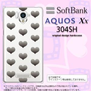 304SH スマホカバー AQUOS Xx 304SH ケース アクオス Xx ハート グレー nk-304sh-016|nk117