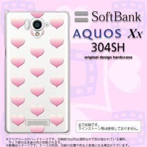 304SH スマホカバー AQUOS Xx 304SH ケース アクオス Xx ハート ピンク nk-304sh-018|nk117