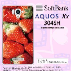 304SH スマホカバー AQUOS Xx 304SH ケース アクオス Xx 苺・イチゴ   nk-304sh-040|nk117