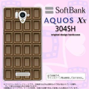304SH スマホカバー AQUOS Xx 304SH ケース アクオス Xx チョコ  nk-304sh-736|nk117