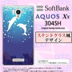 304SH スマホケース AQUOS Xx 304SH カバー アクオス Xx イルカB ステンドグラス風 nk-304sh-sg55|nk117