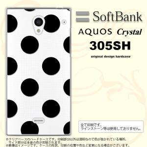 305SH スマホケース AQUOS CRYSTAL 305SH カバー アクオス クリスタル ドット・水玉 黒 nk-305sh-001|nk117