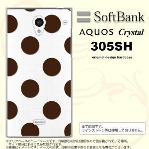 305SH スマホケース AQUOS CRYSTAL 305SH カバー アクオス クリスタル ドット・水玉 茶 nk-305sh-002|nk117