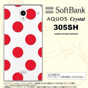 305SH スマホケース AQUOS CRYSTAL 305SH カバー アクオス クリスタル ドット・水玉 赤 nk-305sh-003|nk117