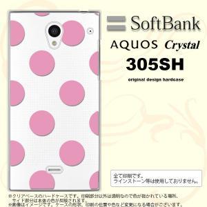305SH スマホケース AQUOS CRYSTAL 305SH カバー アクオス クリスタル ドット・水玉 ピンク nk-305sh-004|nk117