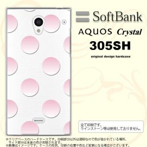 305SH スマホケース AQUOS CRYSTAL 305SH カバー アクオス クリスタル ドット・水玉 ピンク nk-305sh-005|nk117