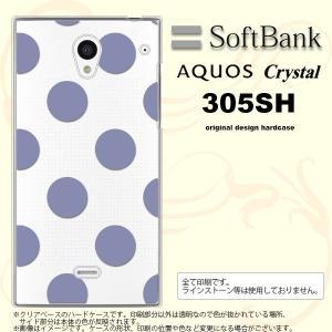 305SH スマホケース AQUOS CRYSTAL 305SH カバー アクオス クリスタル ドット・水玉 紫 nk-305sh-007|nk117