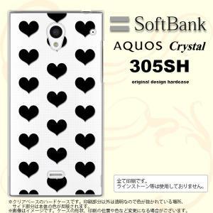 305SH スマホケース AQUOS CRYSTAL 305SH カバー アクオス クリスタル ハート 黒 nk-305sh-015|nk117